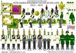 Tafel 307: Kaiserreich Russland: Kürassier-Regiment Klein-Russland 1812-1814